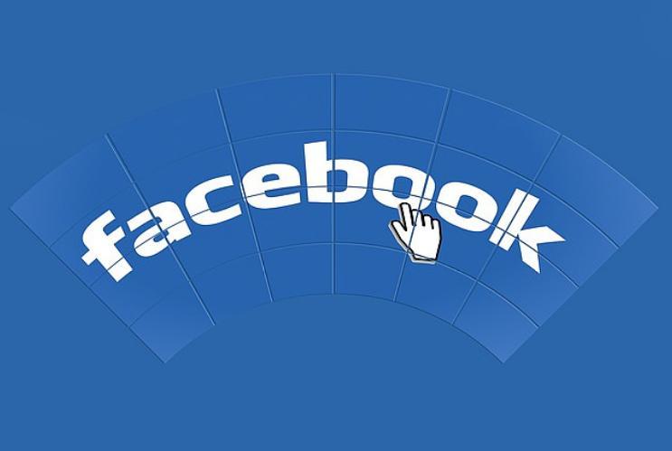 Facebook en el trabajo